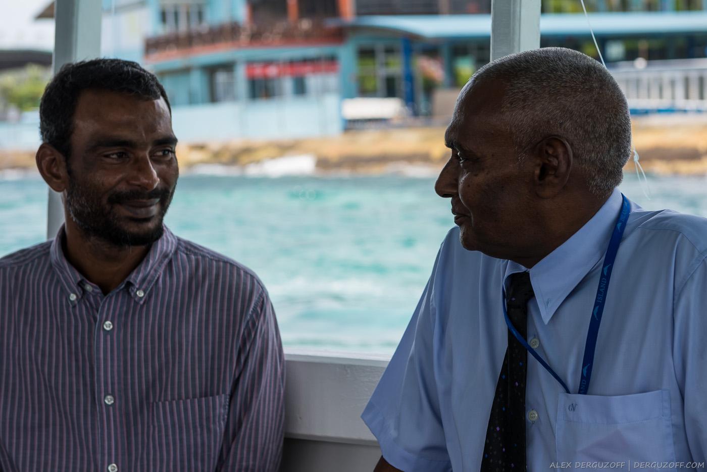 Мужчины Мальдивы