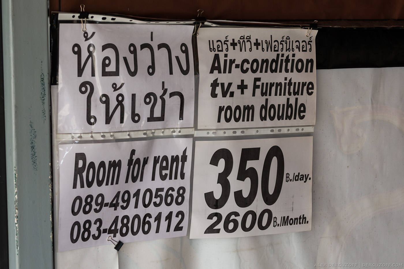 Цены на жилье Таиланд Чиангмай