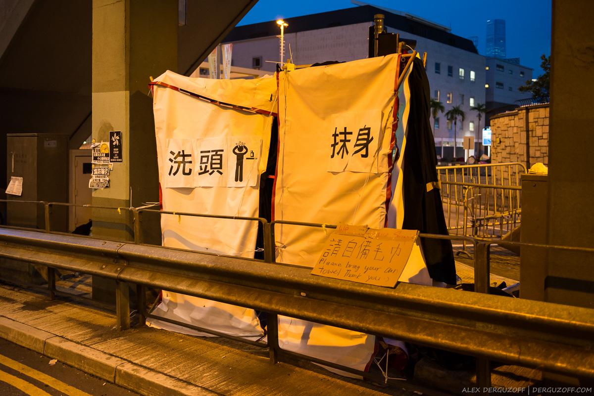 Гонконг революция зонтиков душ на улице