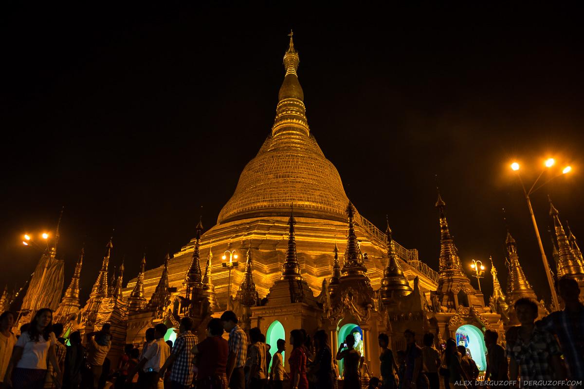 Мьянма Янгон Пагода Шведагон