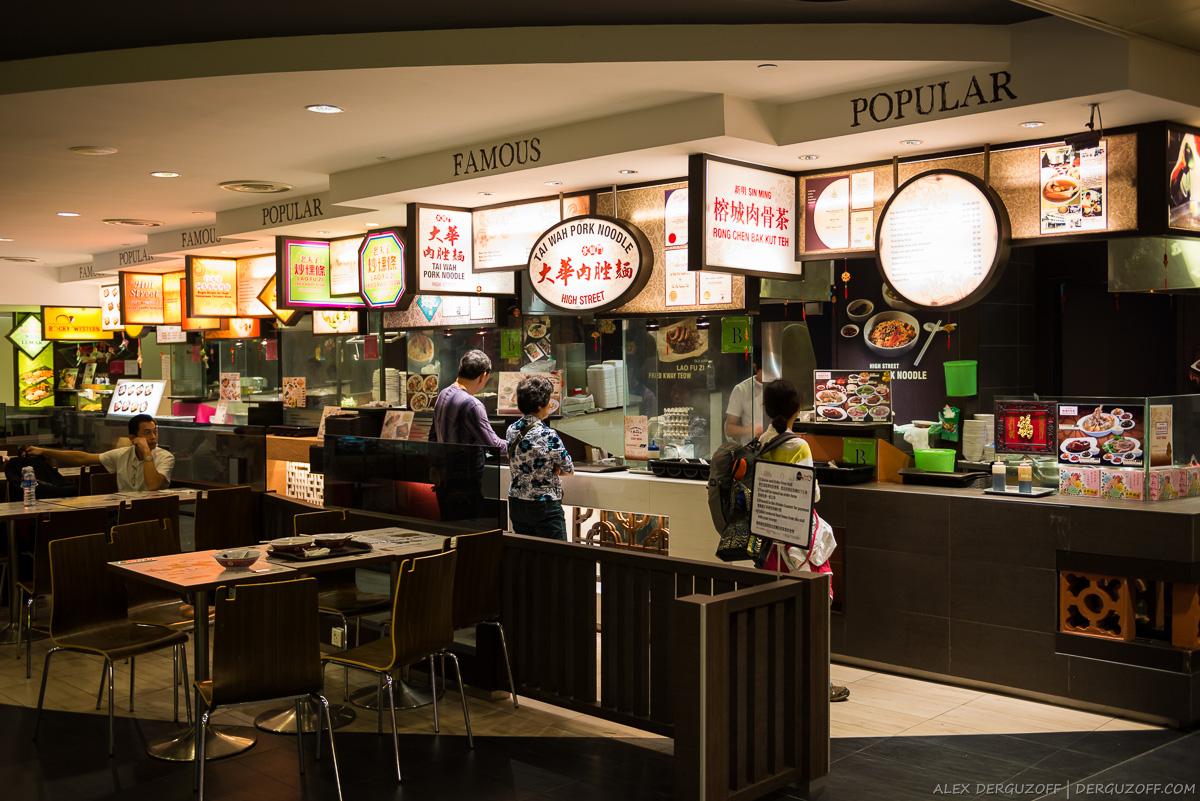 Сингапур аэропорт рестораны