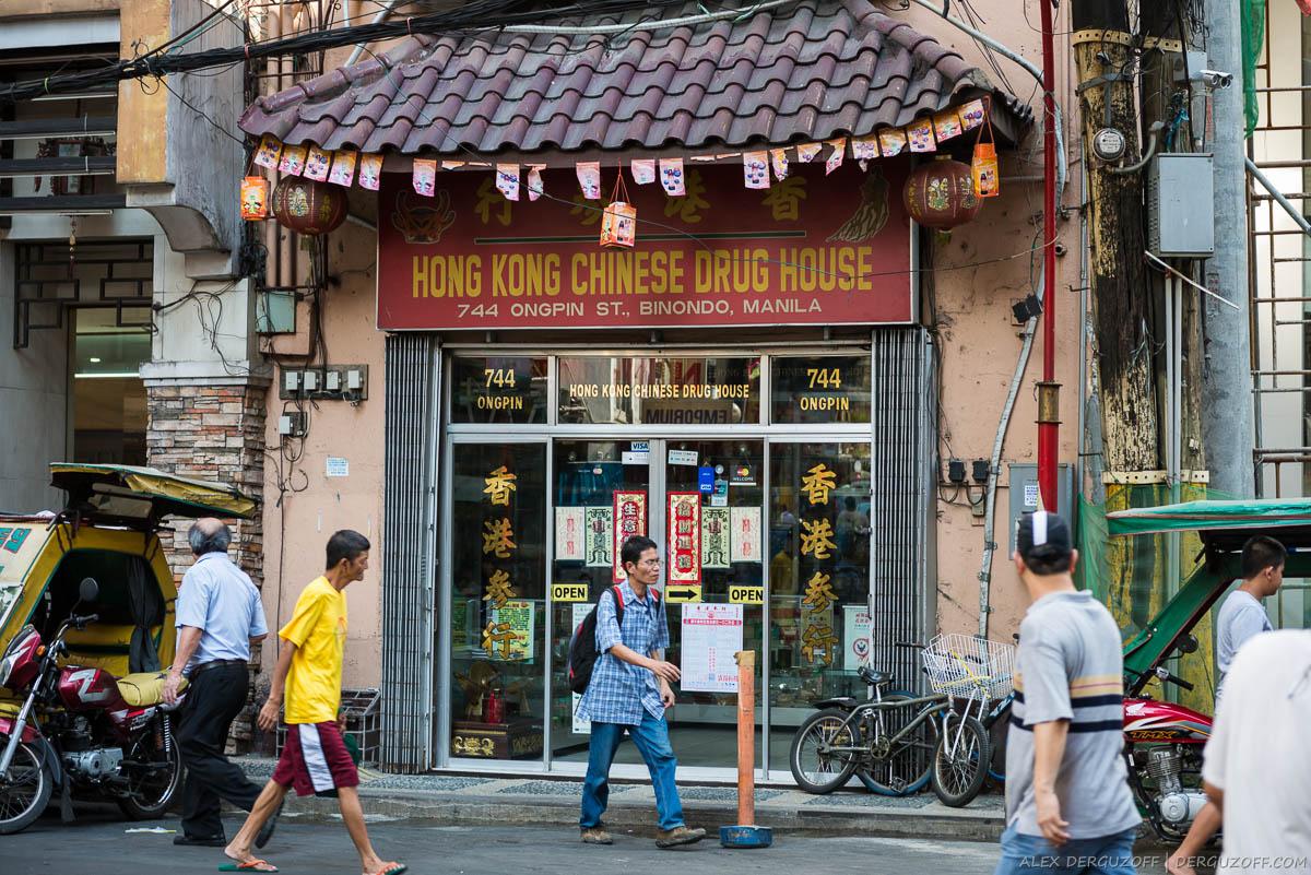 Китайский магазин лекарств Манила Чайна-таун
