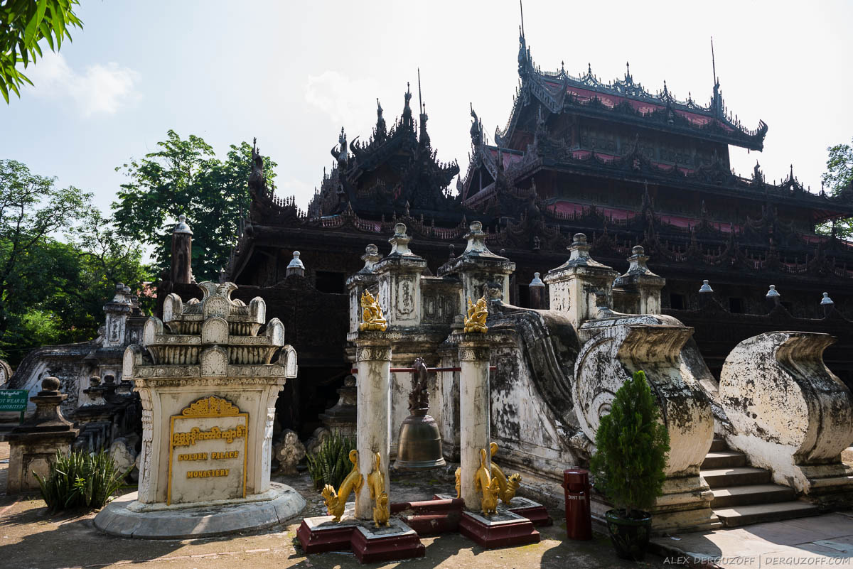 Тиковый храм Мьянма Мандалай