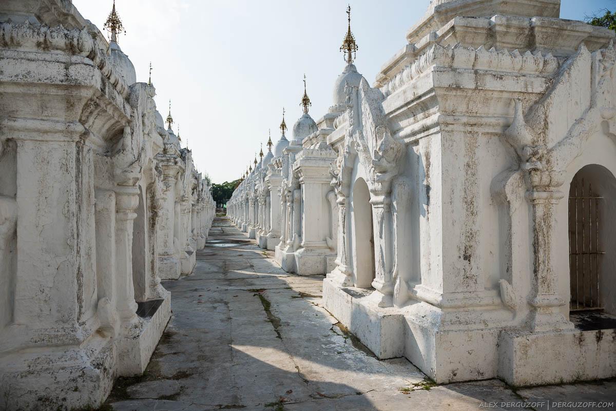 Храм-книга в Мандалае