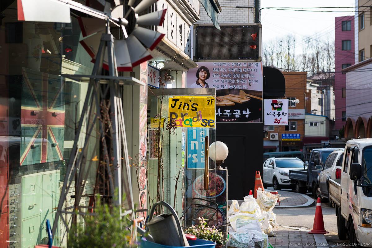 Хостел Jin Paradise Южная Корея Сеул