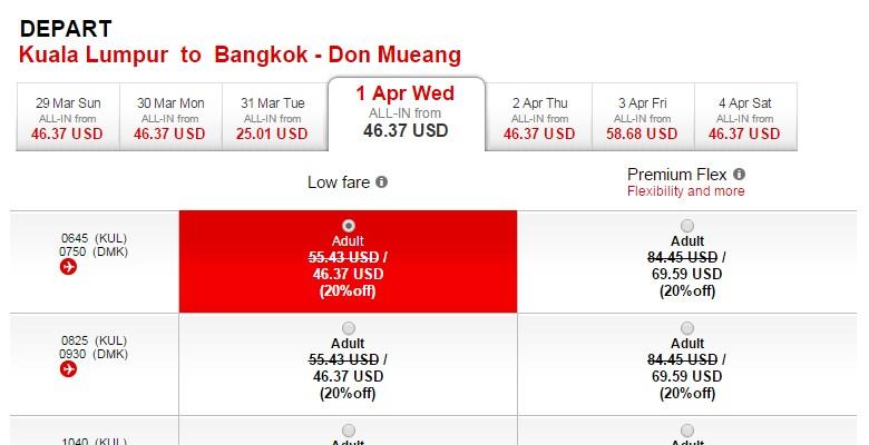 Поиск дешевого авиабилета из Куала-Лумпура в Бангкок