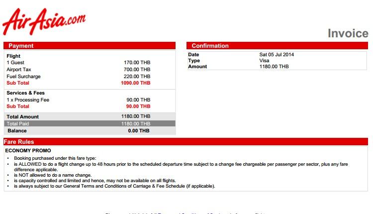 Дешевый авиабилет AirAsia
