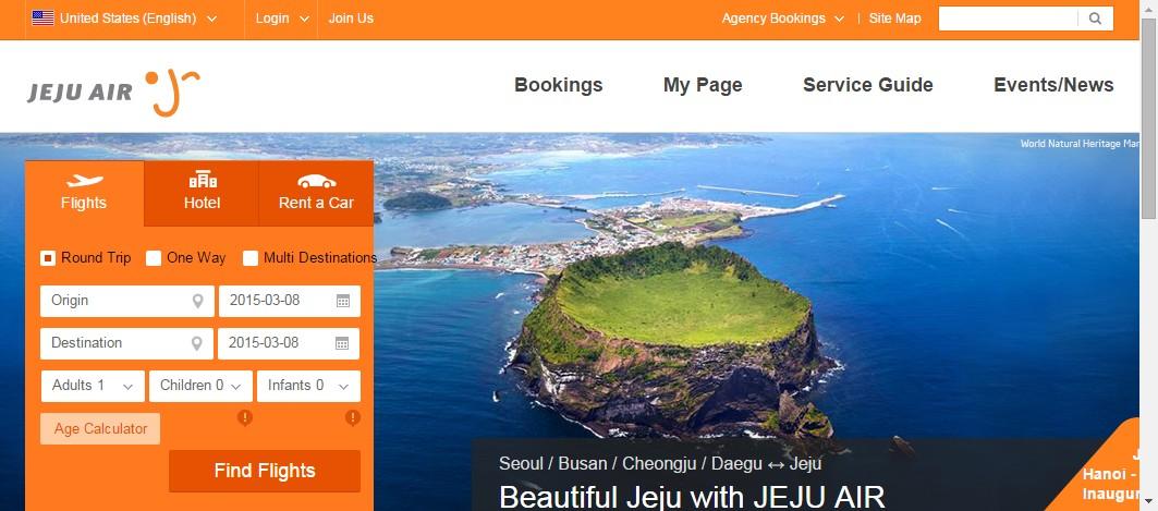 Бюджетная авиакомпания jeju-air