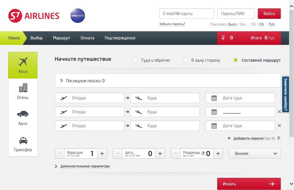 Купить авиабилеты хаво йуллари официальный сайт