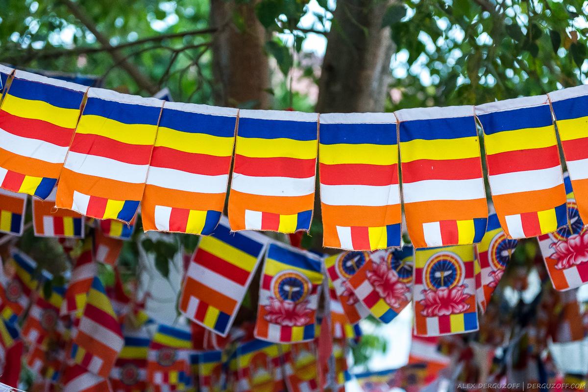 Международный флаг Буддизма