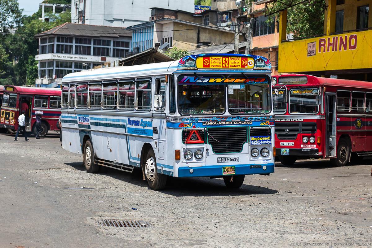 Междугородний автобус на автовокзале Канди