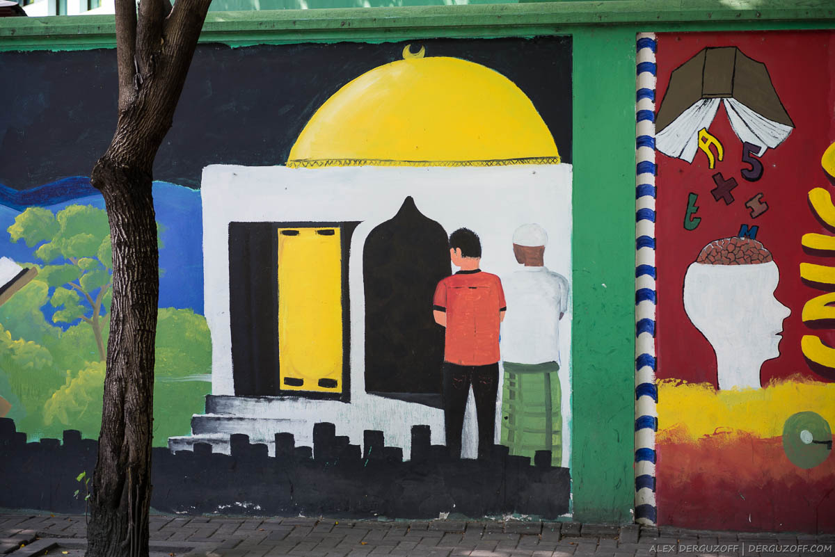 Граффити с мечетью Мальдивы