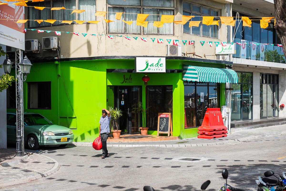 Кафе Jade Мальдивы Мале