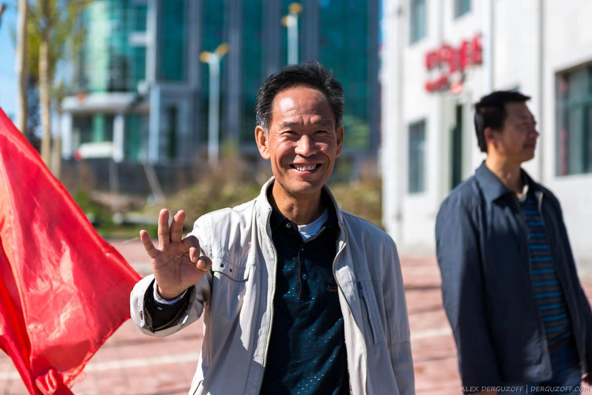 Китаец улыбается Фуюань
