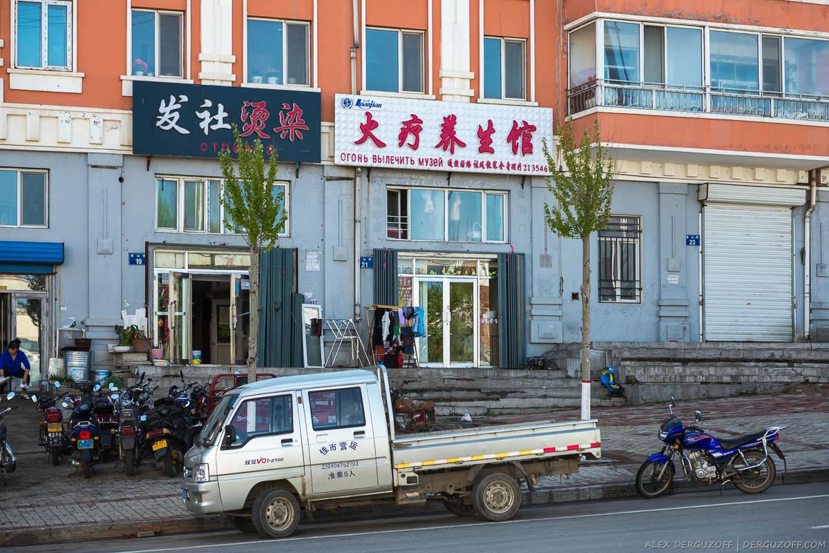 Клиника нетрадиционной медицыны в Фуюане