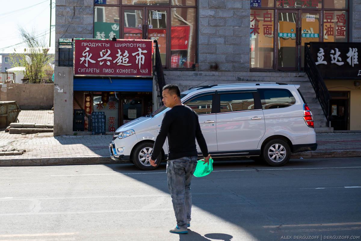 Мужчина переходит дорогу Китай