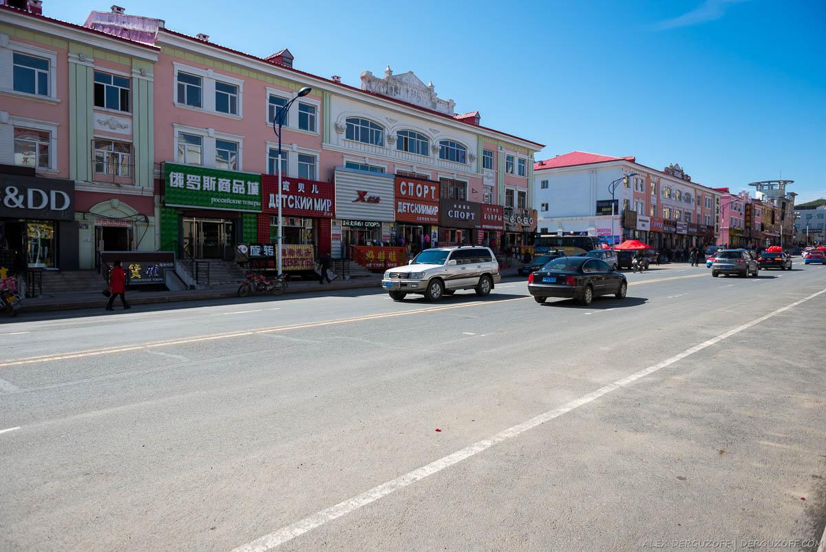 Улица с вывесками магазинов