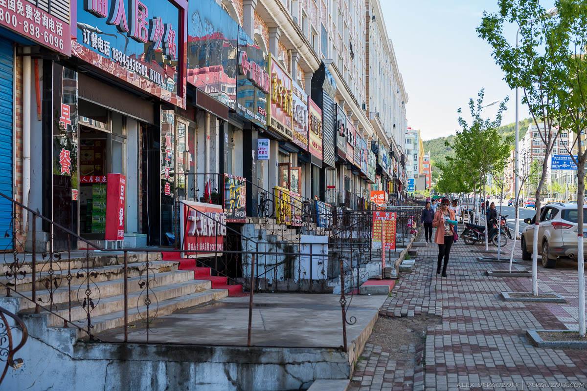 Торговые центры Китай Фуюань