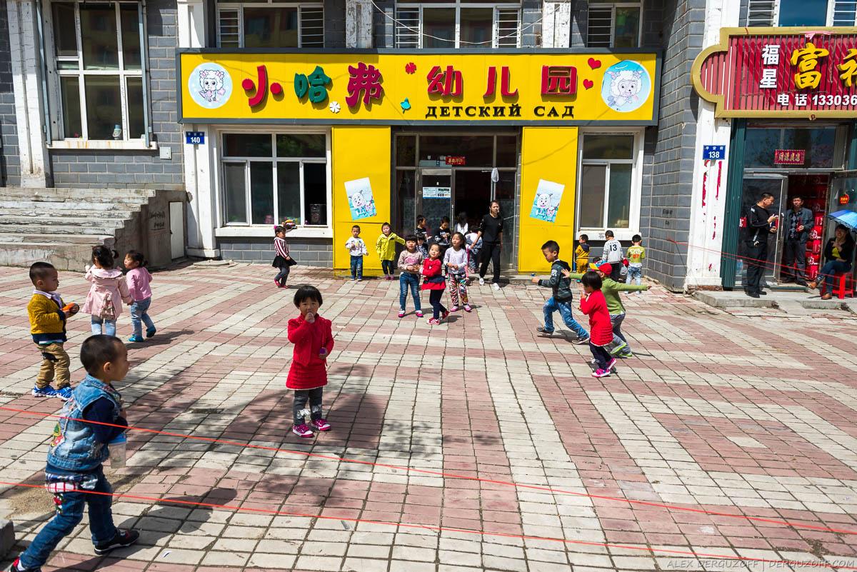 Дети играют на тротуаре
