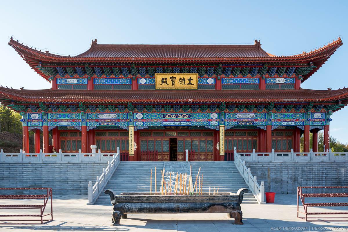 Буддийский монастырь Китай Фуюань