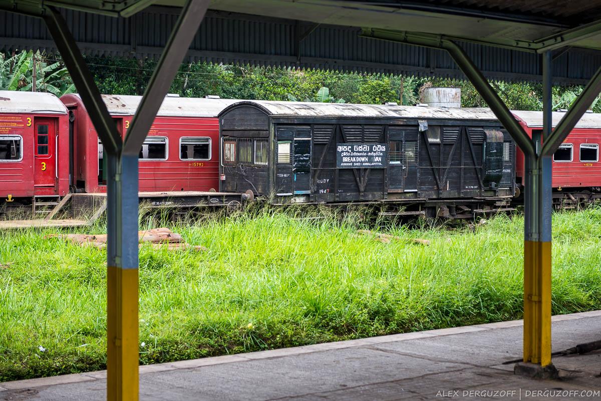 Старый железнодорожный вагон Шри-Ланка Хаттон