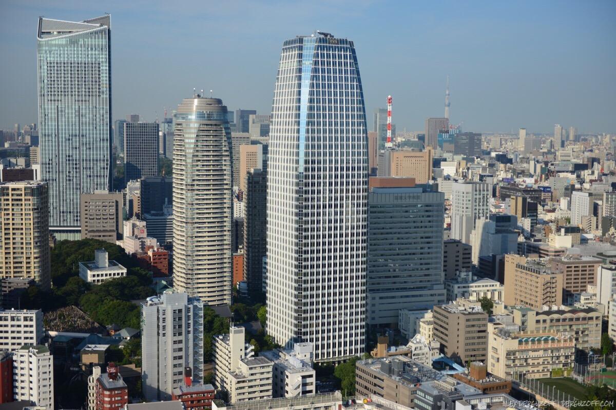 Деловой центр Токио Япония