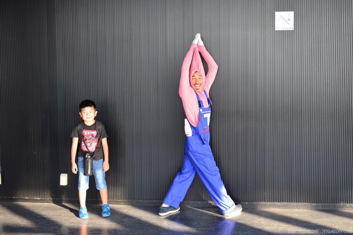 Аниматор с ребенком Токио