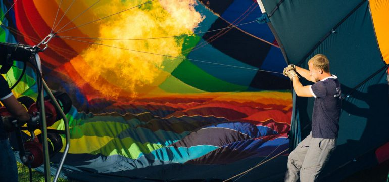 Хабаровск: На большом воздушном шаре